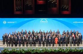 الإمارات تشارك في الاجتماع السنوي الرابع لمجلس محافظي البنك الآسيوي للاستثمار في البنية التحتية في لوكسمبورغ