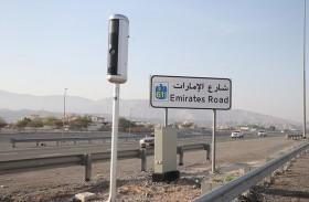 رادارات حديثة لضبط السرعة على شارع الإمارات الدائري