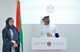 حسين الحمادي: عمليات تطوير شاملة في التعليم وبيئة مدرسية محفزة بانتظار الطلبة