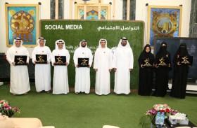 بلدية مدينة العين تكرم الفائزين في الدورة الثالثة لجائزة التميز « نبراس»
