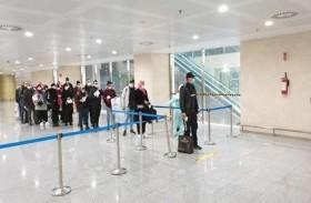 الجزائر تعيد عددا من مواطنيها العالقين في تركيا