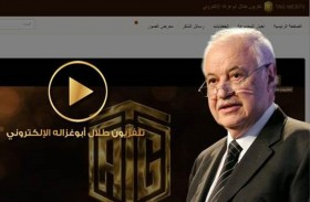 إطلاق تلفزيون طلال أبوغزالة  للبث الإلكتروني «TAG WebTV»