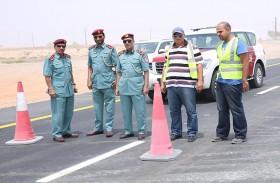 وزارة تطوير البنية التحتية ترفع كفاءة شارع ( محمد بن زايد – الطويين )