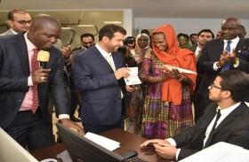 « الخارجية » تفتتح القسم القنصلي والمركز الجديد لخدمة إسعاد المتعاملين في داكار