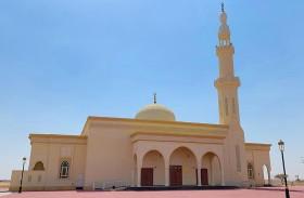 الشؤون الإسلامية بالشارقة تفتتح جامع سهيلة في الذيد