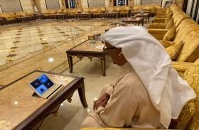 مجلس أمناء «جامعة حمدان بن محمد الذكية» يؤكد مواصلة تعميم التجربة الريادية في دعم «التعلم عن بعد»