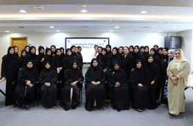 وزارة الصحة ووقاية المجتمع تعقد برنامج القيادة من أجل التغيير للسنة 17 على التوالي