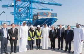 حامد بن زايد يفتتح محطة كوسكو أبوظبي للحاويات في ميناء خليفة