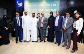 بنك أبوظبي الأول يوقع شراكة مع أراضي دبي