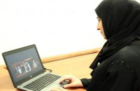 الأرشيف الوطني يطلق ملتقى المعلمين فى جولات افتراضية بمشاركة 1700 مشارك