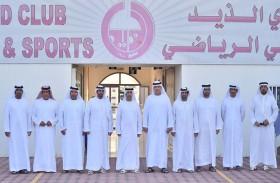 نادي الذيد يستقبل لجنة تطوير الأندية من اتحاد كرة القدم