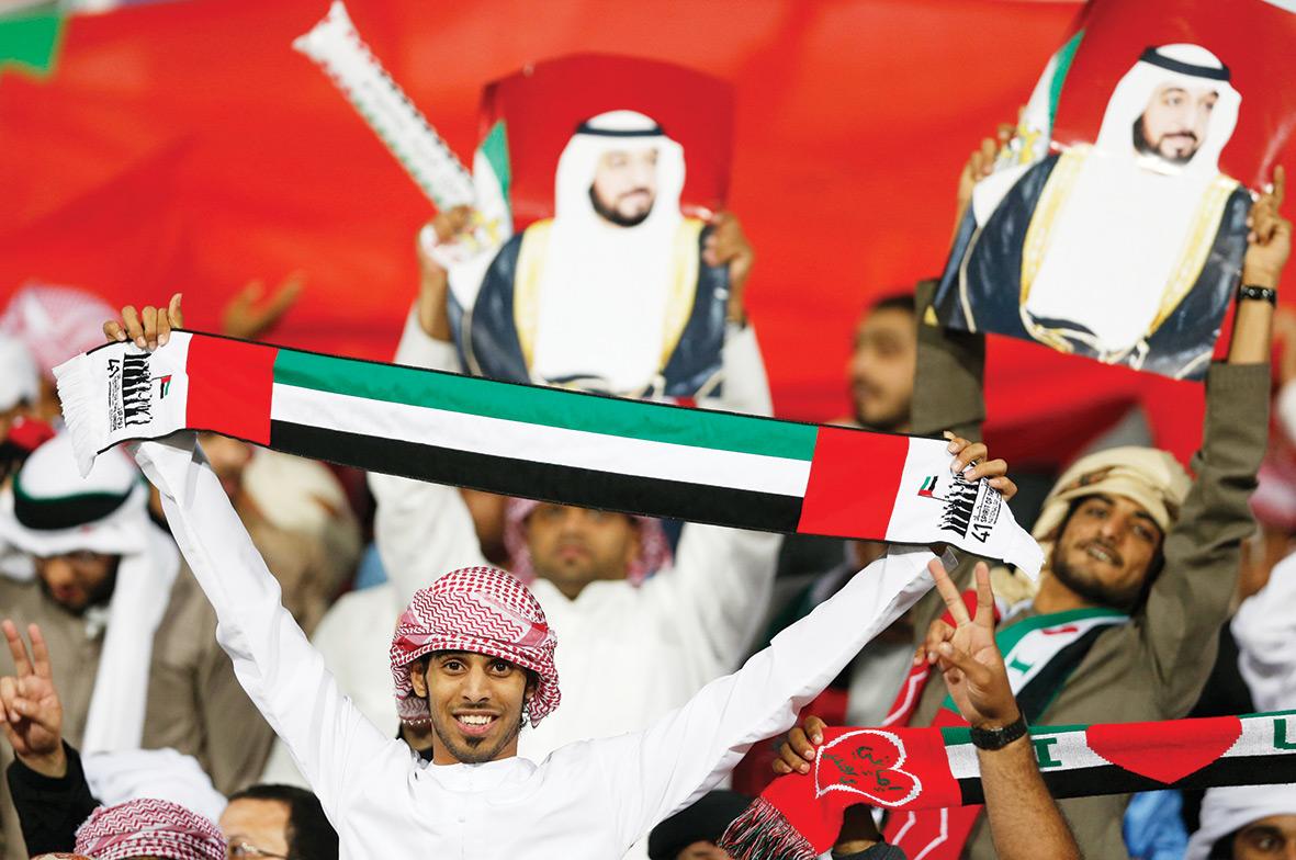 فرحة الجمهور الإماراتي بالفوز باللقب