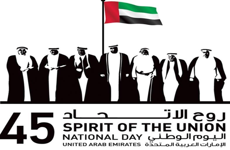 إخلاص الحكام وثقة الشعب عقد مقدس في الإمارات