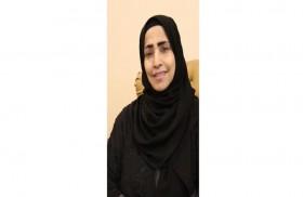 مجلس سيدات اعمال عجمان يطلق البرنامج الوطني إشراقة