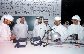 محمد بن راشد: الرياضيات والعلوم في المدارس مفتاح لاستئناف الحضارة العربية