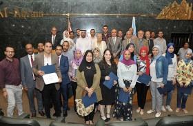 «هيئة الشارقة للكتاب» تنظم «نحو صيف مبدع» لتعزيز مهارات الأجيال الجديدة في المنطقة الشرقية