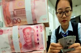 احتياطي النقد الأجنبي للصين ينزل لأقل مستوى