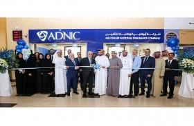 «أبوظبي الوطنية للتأمين» تفتتح فرعين جديدين في مراكز «تسجيل« في الشارقة