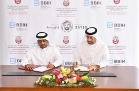 بلدية مدينة أبوظبي و«بن بطي العالمية القابضة» توقعان اتفاقية مساطحة لإنشاء وإدارة سوقين مجتمعيين في النهضة والسمحة
