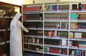 الأرشيف الوطني يثري مكتبة الإمارات بعدد  من الموسوعات الكبرى الشاملة والمتخصصة