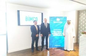 مركز الإمارات للتحكيم البحري يستضيف ندوة  القوانين البحرية لمجلس الملاحة البحرية لدول البلطيق «بيمكو»