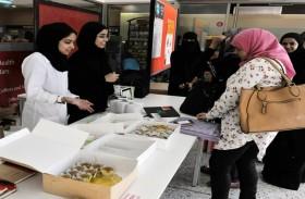 كلية الأغذية والزراعة بجامعة الإمارات تنظم حملة للتبرع بالأغذية المجففة