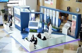 دافزا تستعرض مزاياها الاستثمارية لشركات تكنولوجيا المعلومات الإقليمية والعالمية