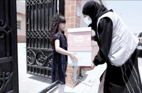 اجتماعية الشارقة تسعد الأطفال بـ 1500 صندوق فرحة عيد