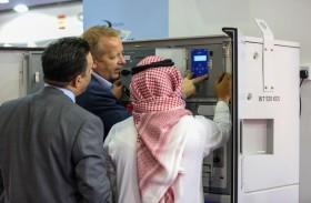 معرض الشرق الأوسط للطاقة 2020 يطرح باقة من الحلول للتصدي للتحديات التي تواجه القطاع