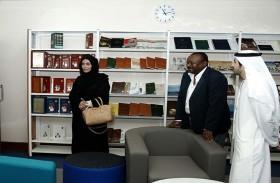 مكتبة الإمارات في «الأرشيف الوطني» .. خدمات للباحثين داخل وخارج الدولة