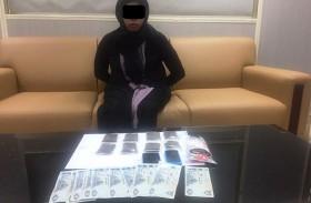 شرطة أبوظبي تلقي القبض على تاجرة  «أنيقة» تستدرج النساء لتعاطي المخدرات