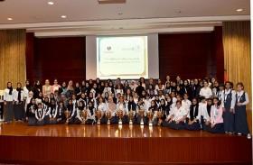 مجلس دبي الرياضي يحتفي بأبطال دورة دبي للألعاب المدرسية للطالبات