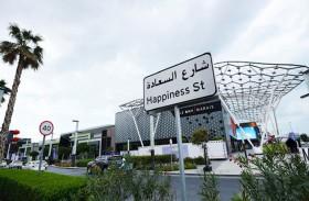 بتوجيهات محمد بن راشد .. إطلاق اسمي المستقبل والسعادة على شارعين في دبي