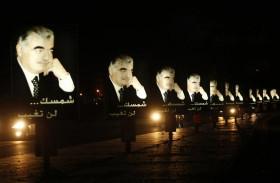اغتيال الحريري... اليوم الذي هزّ لبنان