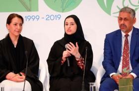 دبي تستضيف منتدى عالميا حول البيئات الهامشية