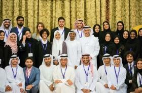 برنامج محمد بن زايد للمنح الدراسية يحتفي بعقد من التميز التعليمي