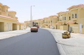 بلدية مدينة أبوظبي تنظم ورشة تعريفية بنظام إصدار تصاريح البنية التحتية الجديد IPS
