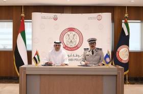 شرطة أبوظبي توقع مذكرة تفاهم مع جمعية واجب التطوعية