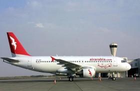 العربية للطيران مصر تطلق أولى رحلاتها إلى إيطاليا