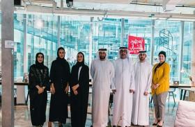 محمد بن راشد لتنمية المشاريع تفتتح  ري إيربان حاضنة الأعمال الأولى في دبي لدعم المشاريع الإبداعية الناشئة