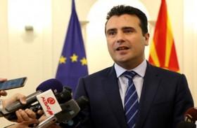 مقدونيا تأمل تسوية خلاف اسم الدولة مع اليونان