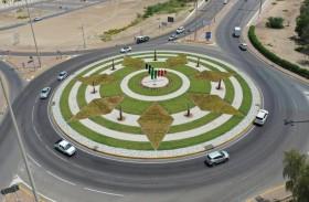 بلدية مدينة أبوظبي تنفذ أعمال تطوير وتجميل دواري جسر بني ياس