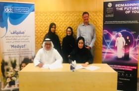 كلية دبي للسياحة توقّع اتفاقية مع مركز دبي التجاري العالمي لاستضافة فعاليات اليوم المفتوح