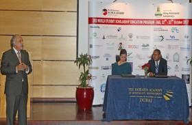 خبراء 15 دول يناقشون تحديات البعثات في «مؤتمر التعليم والابتعاث» بدبي