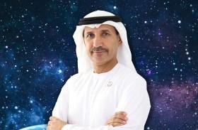 «الإمارات للفضاء» : نحتفي في اليوم الوطني بالإنجازات التاريخية للدولة