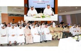جامعة الإمارات تطرح دبلوم القيادة في الأعمال الإنسانية والتنموية في الفصل الثاني