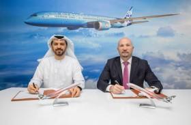 الاتحاد لتدريب الطيران وجامعة خليفة في شراكة لتطوير برامج تدريب مبتكرة لطياري الجيل التالي