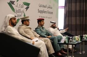 «تدوير» تنظم ملتقى الموردين السنوي في أبوظبي