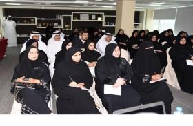 ورشة تعريفية لاستعراض جائزة الإمارات للموارد البشرية في الحكومة الاتحادية
