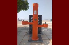 بلدية مدينة أبوظبي تركب 5 مبردات مياه بشاطئ البطين للسيدات